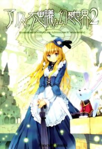 Rating: Safe Score: 20 Tags: alice alice_in_wonderland fancy_fantasia lolita_fashion ueda_ryou white_rabbit User: Mirukudesu