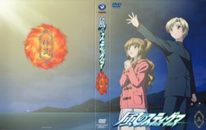 Rating: Safe Score: 3 Tags: disc_cover kannagi_ren kaze_no_stigma tsuwabuki_ayumi User: Radioactive