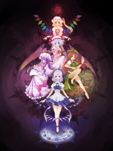 Rating: Safe Score: 10 Tags: flandre_scarlet haou hong_meiling izayoi_sakuya maid patchouli_knowledge remilia_scarlet touhou wings User: konstargirl