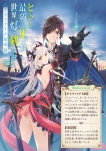 Rating: Questionable Score: 18 Tags: ass dress hosoi_mieko no_bra nopan sword User: kiyoe