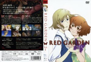Rating: Safe Score: 2 Tags: disc_cover dress ishii_kumi kate_ashley red_garden rose_sheedy User: Radioactive