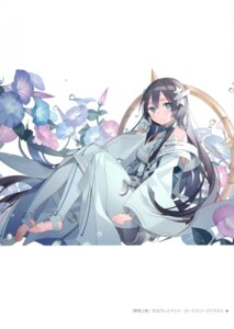 Rating: Safe Score: 9 Tags: reverie rie tagme User: kiyoe