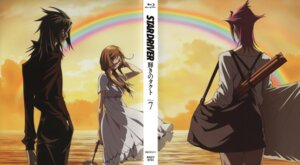 Rating: Safe Score: 5 Tags: disc_cover head itou_yoshiyuki katashiro_ryousuke sora_(star_driver) star_driver User: Aurelia