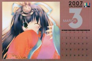 Rating: Safe Score: 7 Tags: calendar kiba_satoshi retro User: Chrissues