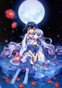 Rating: Safe Score: 12 Tags: aoi_shiro hal nami_(aoi_shiro) osanai_shouko screening User: SubaruSumeragi