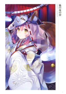 Rating: Questionable Score: 20 Tags: animal_ears fate/grand_order japanese_clothes kou_mashiro tail tamamo_no_mae umbrella User: Radioactive