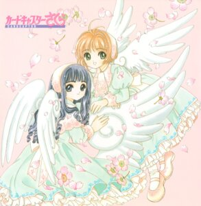Rating: Safe Score: 4 Tags: card_captor_sakura clamp daidouji_tomoyo disc_cover dress kinomoto_sakura wings User: Omgix