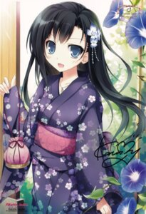 Rating: Safe Score: 62 Tags: autographed karory yukata User: WtfCakes