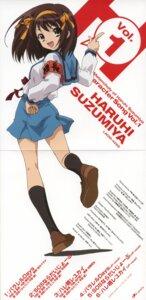 Rating: Safe Score: 10 Tags: crease disc_cover ikeda_shouko seifuku suzumiya_haruhi suzumiya_haruhi_no_yuuutsu User: Nosferatu