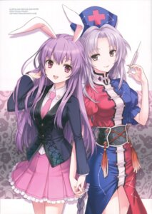 Rating: Safe Score: 92 Tags: an2a animal_ears bunny_ears reisen_udongein_inaba touhou wind_mail yagokoro_eirin User: blooregardo