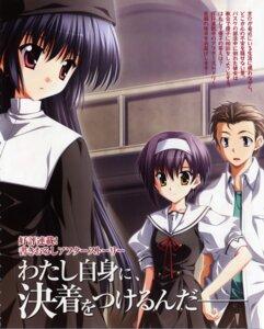 Rating: Safe Score: 5 Tags: amamiya_yuuko ef_~a_fairytale_of_the_two~ fixme nanao_naru seifuku shindou_kei tsutsumi_kyousuke User: admin2