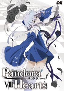 Rating: Safe Score: 9 Tags: disc_cover echo pandora_hearts thighhighs User: hirotn