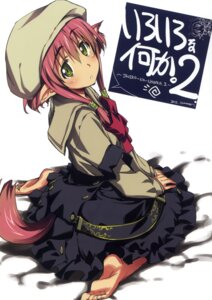 Rating: Safe Score: 48 Tags: ark/blood feet kinako_no_yama kurashima_tomoyasu pointy_ears tail User: fireattack
