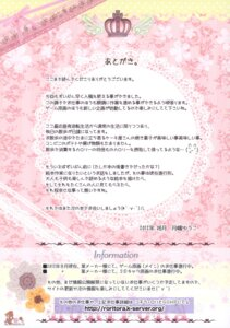Rating: Safe Score: 0 Tags: roritora text tsukishima_yuuko User: fireattack