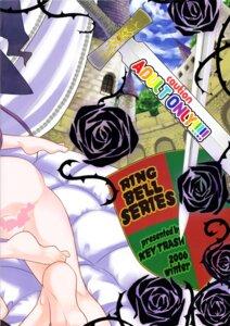 Rating: Explicit Score: 4 Tags: censored hikagi_tatsuhiko key_trash naked pussy User: MirrorMagpie