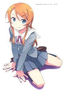 Rating: Safe Score: 50 Tags: kanzaki_hiro kousaka_kirino ore_no_imouto_ga_konnani_kawaii_wake_ga_nai seifuku User: Anonymous