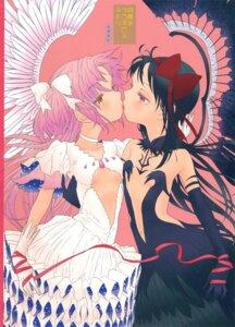 Rating: Safe Score: 15 Tags: akemi_homura ayane_(artist) cleavage dress kaname_madoka nedaore puella_magi_madoka_magica ultimate_madoka underboob wings yuri User: Radioactive