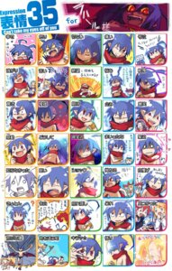 Rating: Safe Score: 5 Tags: disgaea expression hiyo_(pixiv) laharl User: Radioactive