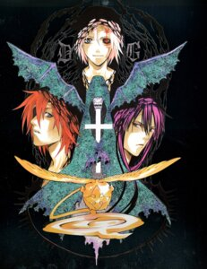 Rating: Safe Score: 3 Tags: allen_walker d.gray-man eyepatch hoshino_katsura kanda_yu lavi male screening timcanpy User: charunetra