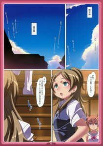 Rating: Safe Score: 1 Tags: long_horn_train seifuku tasaka_shinnosuke User: admin2