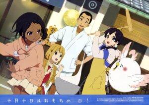 Rating: Safe Score: 31 Tags: choi_mochimazzi dera_mochimazzi iwasaki_nami kitashirakawa_mamedai kitashirakawa_tamako tamako_market tokiwa_midori User: dansetone
