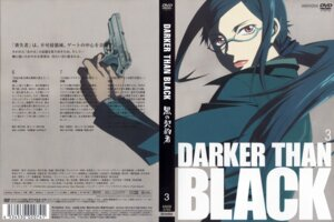 Rating: Safe Score: 6 Tags: darker_than_black disc_cover gun kirihara_misaki komori_takahiro megane User: Radioactive