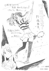 Rating: Safe Score: 5 Tags: akai_toshifumi kawashima_ami monochrome sketch thighhighs toradora! User: superogira