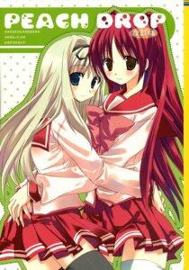 Rating: Safe Score: 13 Tags: kokikko kousaka_tamaki kusugawa_sasara seifuku sesena_yau to_heart_2 to_heart_(series) User: blooregardo