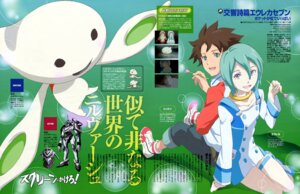 Rating: Safe Score: 8 Tags: eureka eureka_seven renton_thurston User: majoria