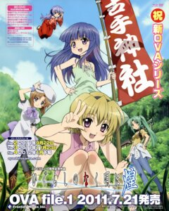 Rating: Safe Score: 13 Tags: abe_tomoyuki dress furude_rika hanyuu higurashi_no_naku_koro_ni horns houjou_satoko miko pantyhose ryuuguu_rena sonozaki_mion summer_dress User: SubaruSumeragi