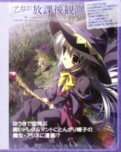 Rating: Safe Score: 15 Tags: nanao_naru supipara witch User: SubaruSumeragi