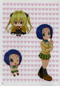 Rating: Safe Score: 10 Tags: chibi color_issue golden_darkness sairenji_haruna scanning_dust screening to_love_ru User: MadMover13