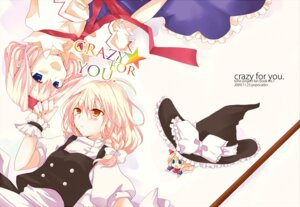 Rating: Safe Score: 5 Tags: alice_margatroid kirisame_marisa popri touhou User: Radioactive