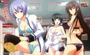 Rating: Questionable Score: 53 Tags: ass bra cleavage kawakami_momoyo kurosawa_keiko maji_de_watashi_ni_koi_shinasai! mayuzumi_yukie pantsu shiina_miyako shimapan thighhighs undressing User: Elow69
