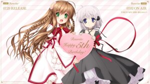 Rating: Safe Score: 32 Tags: dress hinoue_itaru kagari_(rewrite) kanbe_kotori rewrite seifuku wallpaper User: moonian