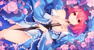 Rating: Safe Score: 42 Tags: chiroru_(cheese-roll) cleavage open_shirt saigyouji_yuyuko sword touhou User: Mr_GT