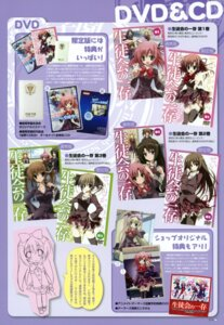 Rating: Questionable Score: 3 Tags: seitokai_no_ichizon User: crim