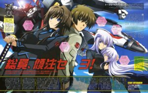 Rating: Safe Score: 11 Tags: cryska_barchenowa inia_sestina mecha muvluv muvluv_alternative sword takamura_yui total_eclipse yuuya_bridges User: YamatoBomber