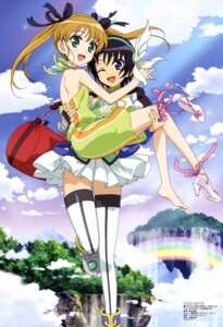 Rating: Safe Score: 59 Tags: dog_days hashidate_kana rebecca_anderson takatsuki_nanami thighhighs User: PPV10