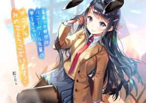 Rating: Safe Score: 27 Tags: ancotaku animal_ears bunny_ears pantyhose sakurajima_mai seifuku seishun_buta_yarou_series sweater User: kiyoe