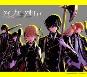 Rating: Safe Score: 7 Tags: gun horikita_kyoutarou motomi_kyosuke nishioka_fumi queen's_quality sword uniform weapon User: NotRadioactiveHonest