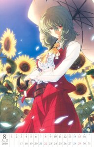 Rating: Safe Score: 17 Tags: calendar crease imizu kazami_yuuka touhou User: blooregardo