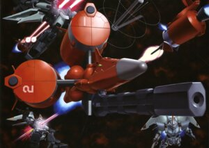 Rating: Safe Score: 8 Tags: ginn gun gundam gundam_seed mecha moebius_zero User: Share
