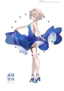 Rating: Questionable Score: 45 Tags: dress ekita_xuan garter heels iwanaga_kotoko kyokou_suiri no_bra see_through skirt_lift User: Dreista