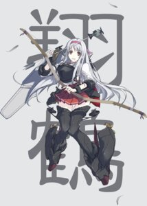 Rating: Safe Score: 33 Tags: armor hamasin2424 kantai_collection shoukaku_(kancolle) thighhighs weapon User: Radioactive