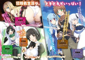 Rating: Questionable Score: 18 Tags: armor ass bandages cameltoe cleavage japanese_clothes maid onigiri-kun open_shirt pantsu saikyou_party_wa_zannen_lovecome_de_zenmetsu_suru!? sarashi skirt_lift thighhighs torn_clothes weapon User: kiyoe