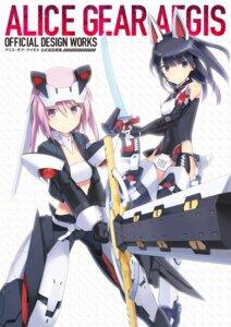Rating: Questionable Score: 12 Tags: agatsuma_kaede alice_gear_aegis hirasaka_yotsuyu shimada_humikane sword User: Radioactive