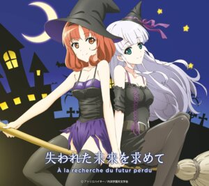 Rating: Safe Score: 32 Tags: cleavage dress furukawa_yui halloween pantyhose sasaki_kaori tagme thighhighs ushinawareta_mirai_wo_motomete witch User: Anonymous