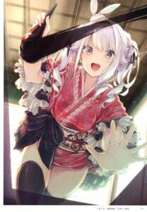 Rating: Safe Score: 38 Tags: kimono tagme thighhighs User: kiyoe