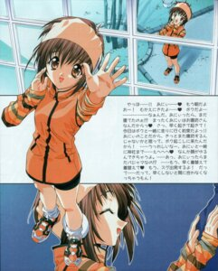 Rating: Safe Score: 4 Tags: bike_shorts mamoru sister_princess tenhiro_naoto User: cheese